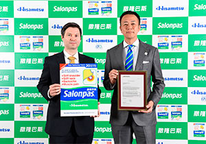 Salonpas recebe prêmio Euromonitor Internacional 2018
